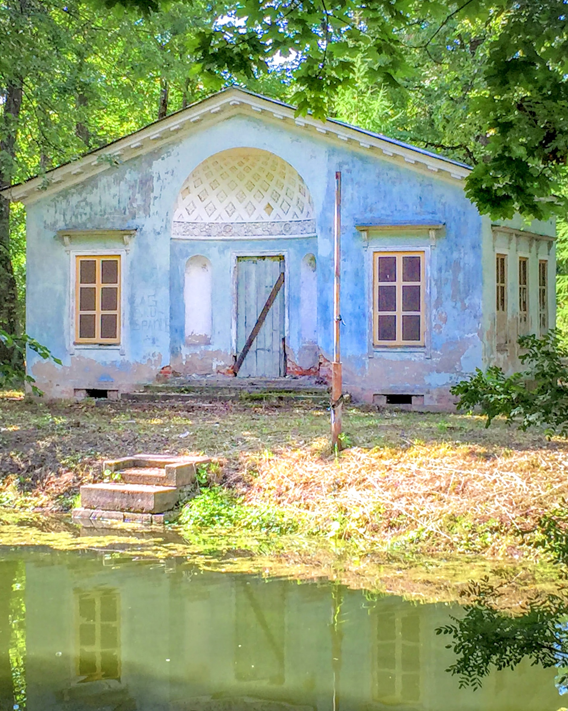 Romanov Playhouse